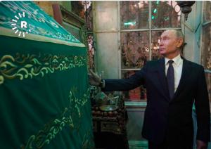 Putin'in Selahaddin Eyyubi'nin Mezarını Ziyaret Ettiği İddiası