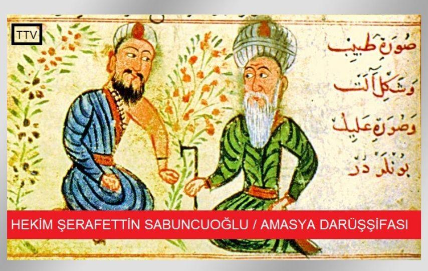 Sabuncuzade 500 Yıl Önce Karantina Önlemlerini Yazdı mı?